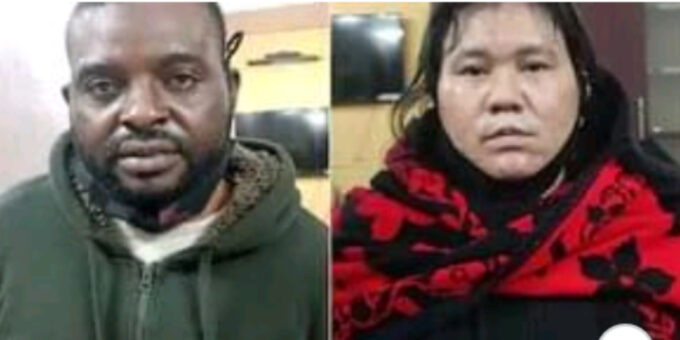 Cyber Fraud: Nigerian national and his Indian wife arrested for duping a man by posing as UK citizen