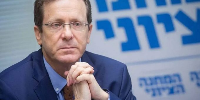 Isaac Herzog elected as Israel's new president