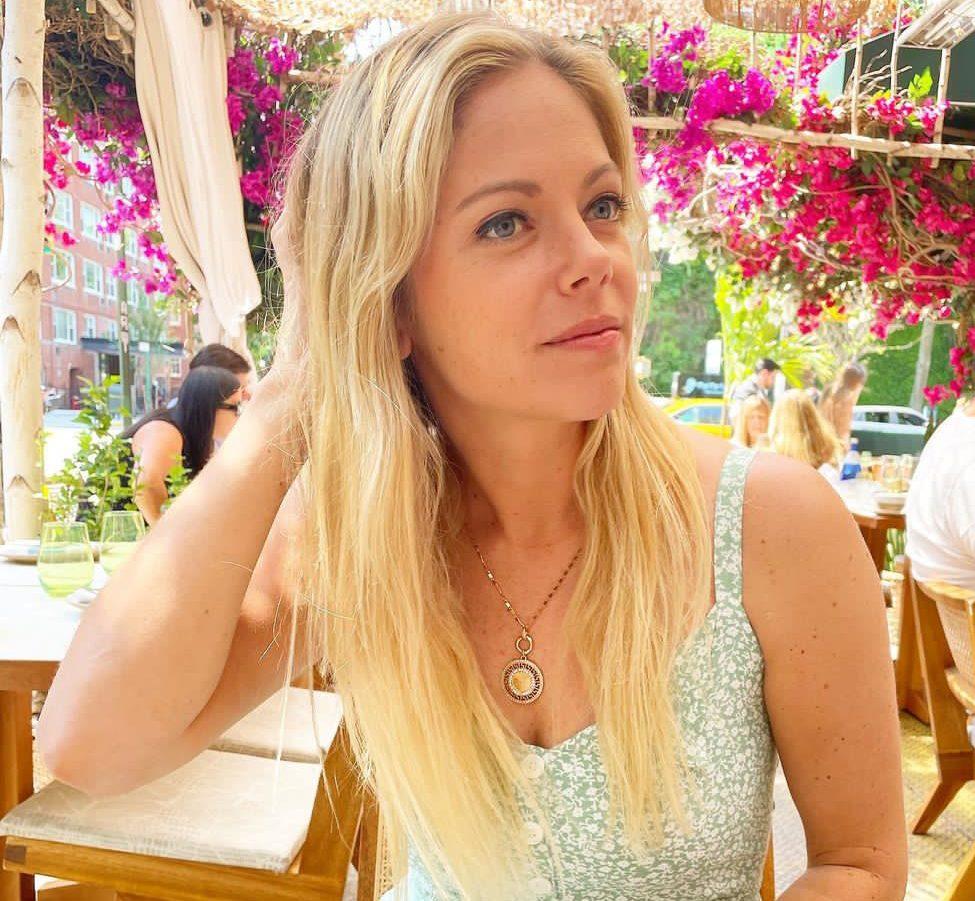 Alexa Rosenberg (Datt) wiki, Bio, net worth, age, height, husband, MLB, married